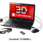 Toshiba 3D laptop to hit Japan – Hot