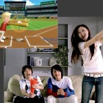 Wii Sports getting HD update for Wii U