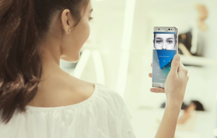 Samsung Iris Technology